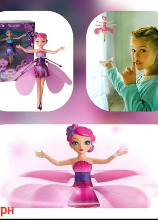 Летающая фея Flying Fairy Принцесса Эльфов