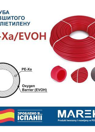 Труба из сшитого полиэтилена PE-Xa/EVOH с кислородным барьером