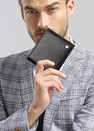 Мужской кошелёк натуральная кожа