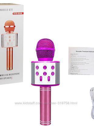 Во всех разделах Расширенный  Беспроводной микрофон-караоке