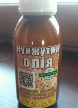 Кунжутна олія на деревяному пресі