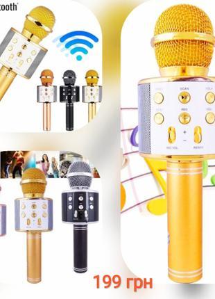 Беспроводной микрофон караоке