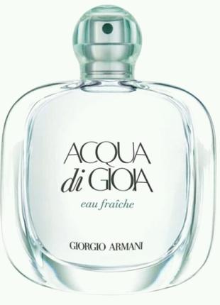 Armani Acqua Di Gioia Eau Fraiche (Ж) 100 мл