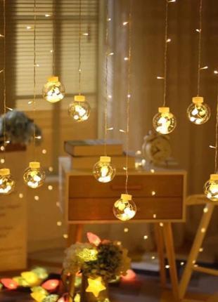 Новогодняя гирлянда - штора с шариками, ХИТ этого сезона 🎉