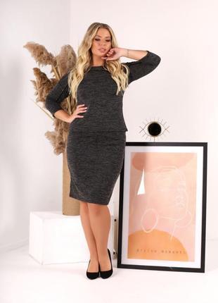Костюм юбка и кофточка ангора с люрексом.