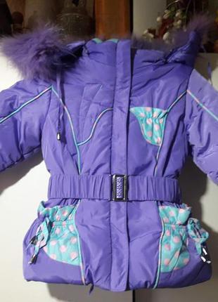 Теплая куртка кузя