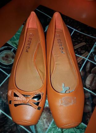 Балетки с лаковым носком