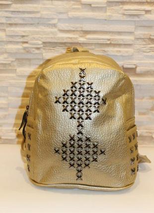 Модный золотистый женский рюкзак