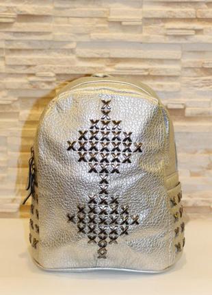 Модный серебристый женский рюкзак