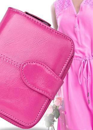 Кошелек женский розовый
