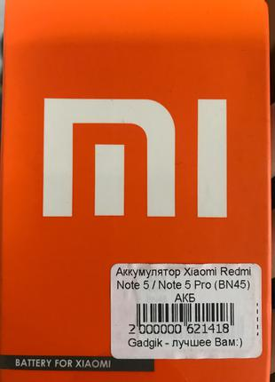 Redmi note 5 bn45