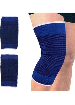 Эластичный бандаж на колено, наколенники, фиксатор 2 штуки