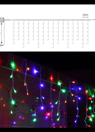 Гирлянда светодиодная разноцветная бахрома штора