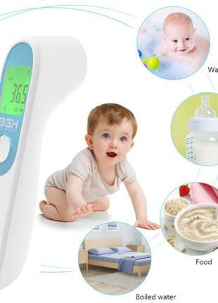Медицинский бесконтактный инфракрасный ИК-Термометр , пирометр