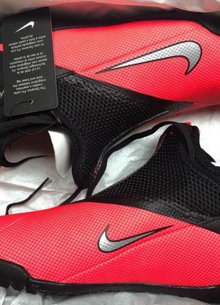 Детские сороконожки Nike Phantom Vision II Academy DF TF CD407...