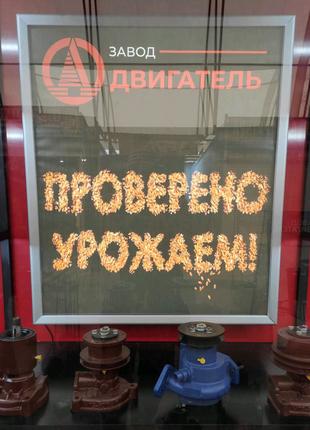 Водяные насосы Мтз,ЮМЗ,Ямз