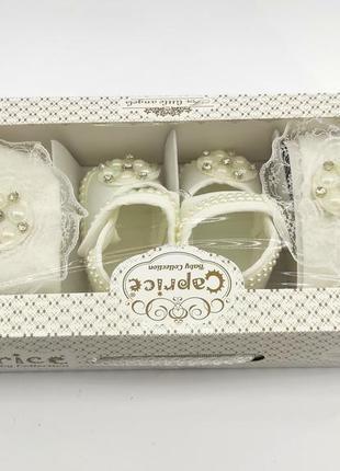 Подарочный набор для новорожденного пинетки колготы повязка на...