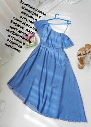 ⛔✅ шикарное платье ассиметрия из 100% натуральной ткани штапел...