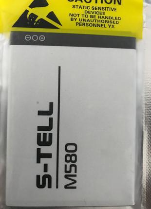 S-Tell m-580
