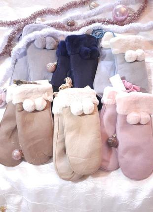 ❤️теплые варежки зимние рукавицы рукавички