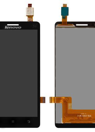 Дисплей, экран для Lenovo A536, черный,с сенсорным экраном модуль
