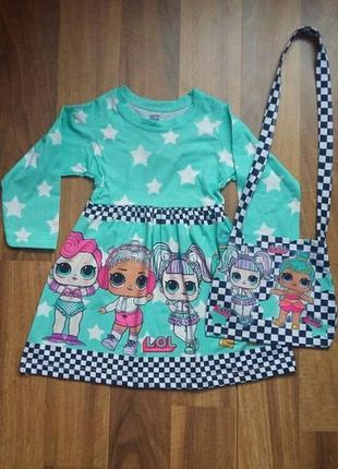 Плаття+сумка