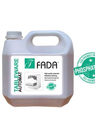 Засіб миючий з антибактеріальним ефектом для посудомийних машин