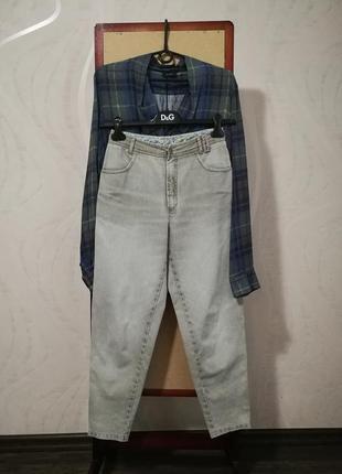 Стильные трендовые брюки джинсы ,,бананы,,