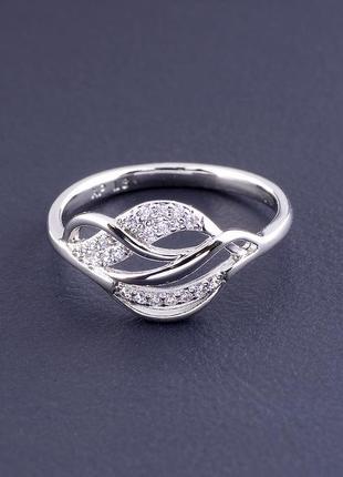 Кольцо 'xuping' фианит (родий) 0807470