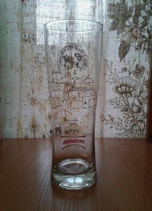 Бокал Оболонь пивной Весь Всесвіт в Україні