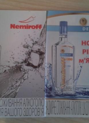 Блокноты NemiroFF