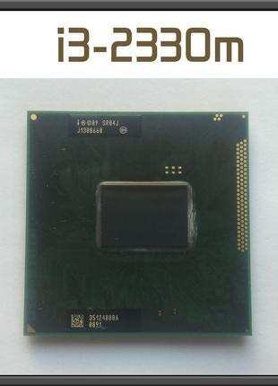 Процессор Intel Core i3-2330m на Socket G2 есть ОПТ 988B ноутбук