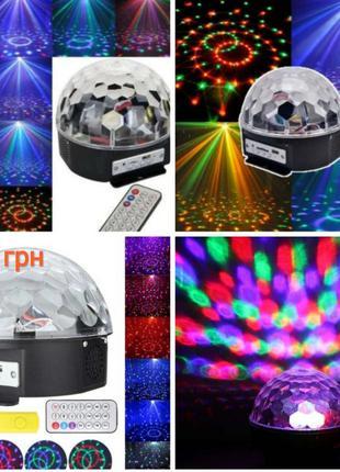 Светомузыка диско шар Magic Ball Music MP3 плеер с bluetooth🎵🎵