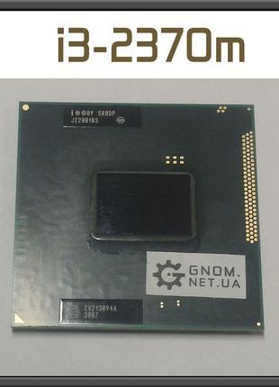 Процессор Intel Core i3-2370m на Socket G2 есть ОПТ 988B ноутбук