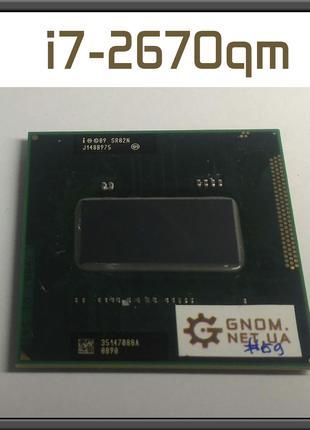 Процессор Intel Core i7-2670qm 4 ядра Socket G2 Sandy ноутбук
