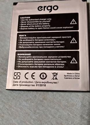 Батарея для телефона Ergo B501 Maximum