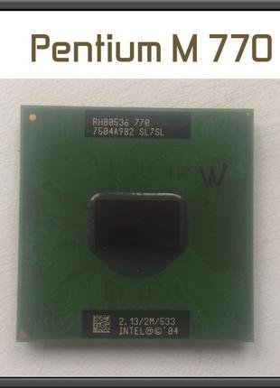 Процессор Intel Pentium M 770 ноутбук 478 533MHz PGA478 паста