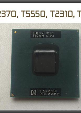Процесор T2370 T2310 T5550 Core 2 Duo апгрейд Celeron 540 550 575