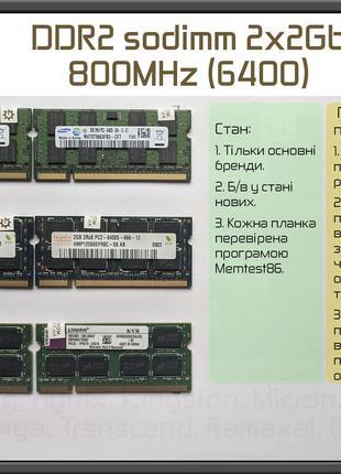 DDR2 4Gb Пара 2x2 ОЗУ Sodimm 6400 PC2 800 Оперативная память