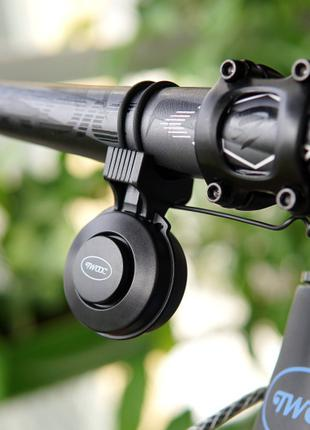 Звонок велосипедный электрический TWOOC T-002S обновленная версия