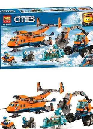 Конструктор Bela Cities Арктический грузовой вертолет 731 д