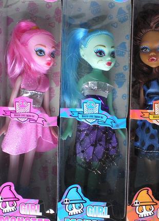 Кукла Girl Magic монстр хай ,4 вида.