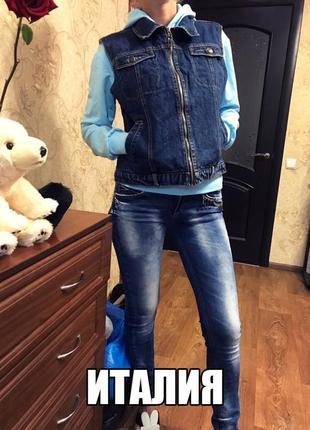 Шикарная утеплённая джинсовая куртка жилетка джинсовка  италия...