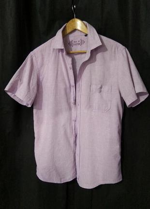 Женская рубашка oversize объемная большая с широким рукавом