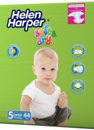Подгузники Helen Harper Soft&Dry Junior  5   (11-25 кг), 44 шт.