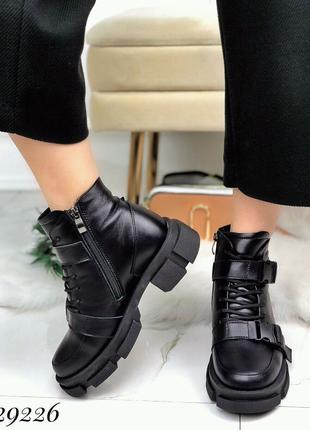 Ботинки Olli зимние трактора кожа