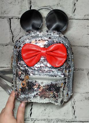 Рюкзак детский c ушками, в пайетках, блестящий рюкзак