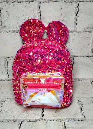 Рюкзак детский в пайетках, c ушками, блестящий рюкзак