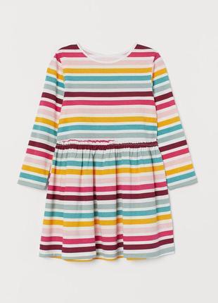 H&m детское платье в полоску на 8-10 лет