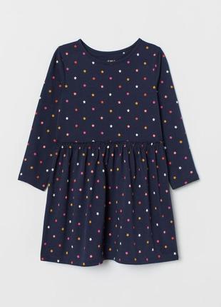 """Платье с длинным рукавом """"звёзды"""""""